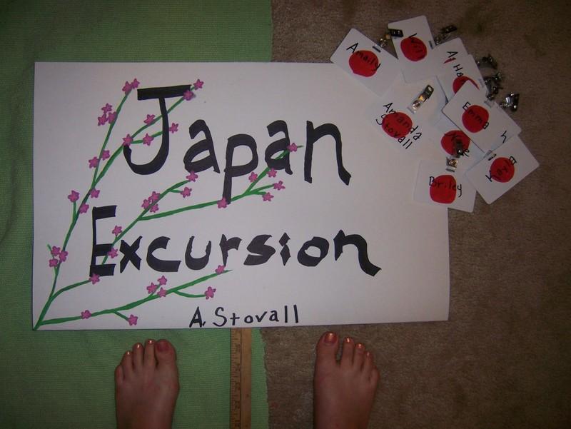 Japan_sign_3